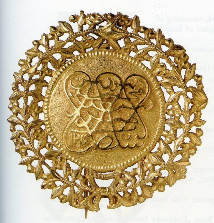 Zanzibar Order Hamudieh 3th Class 1897 Only 7 Awards.jpg