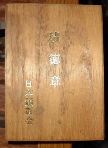 box 1a.jpg