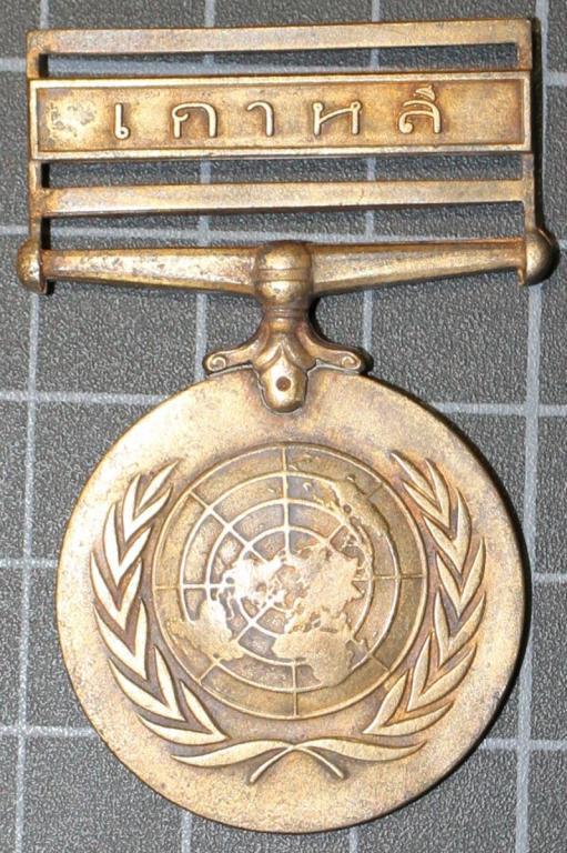 Thai UN 2a narrow gap - 1.JPG