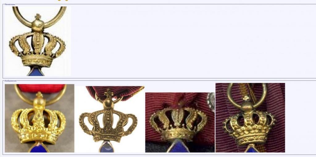 crowns.thumb.JPG.5de18ce1f12e20adcbc9ace0208917f1.JPG