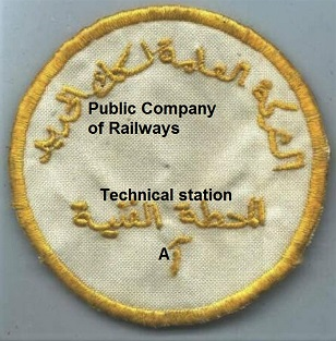 Public Company of Railways.png