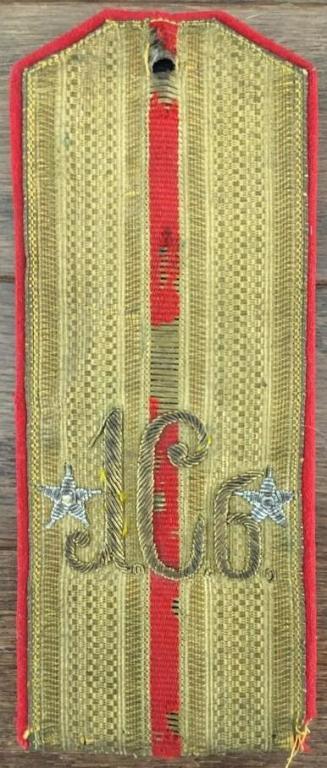 1st Infantry Siberian Stretensky Regiment.jpg