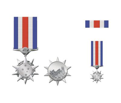 Papua New Guinea Meritorious Emergency Service Medal.jpg