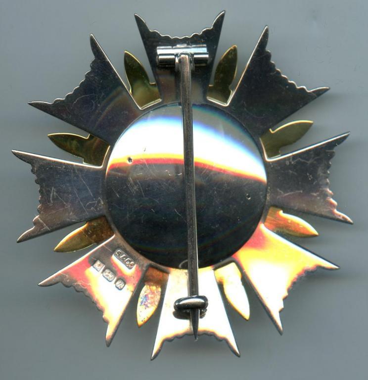 Swaziland Order of Sobhuza II Grand Commander breast star reverse.jpg