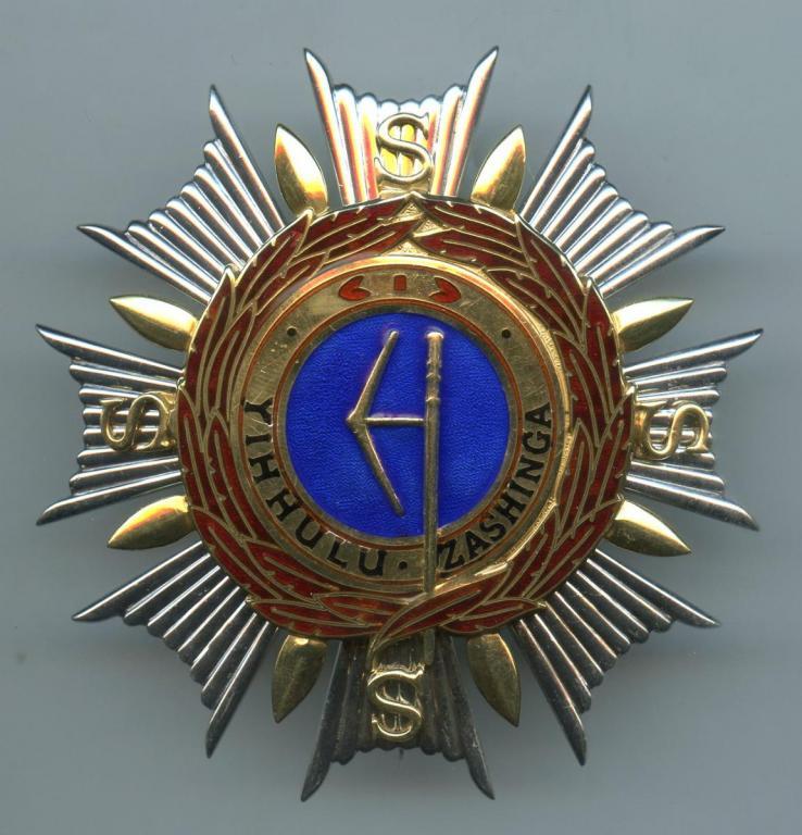 Swaziland Order of Sobhuza II Grand Commander breast star obverse.jpg