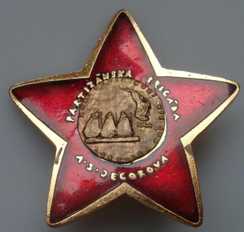 ceskoslovensko-ruda-hvezda-partizanska-brigada-a-s-jegorova-86186307.jpeg