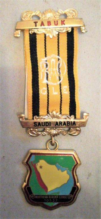 RAOB - KSA Detail B Obverse.jpg