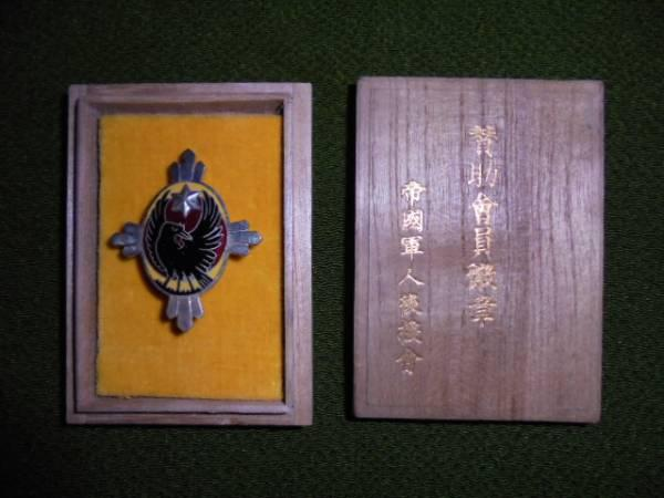 monchanmonmon-img600x450-1446868659daabyz1636.jpg