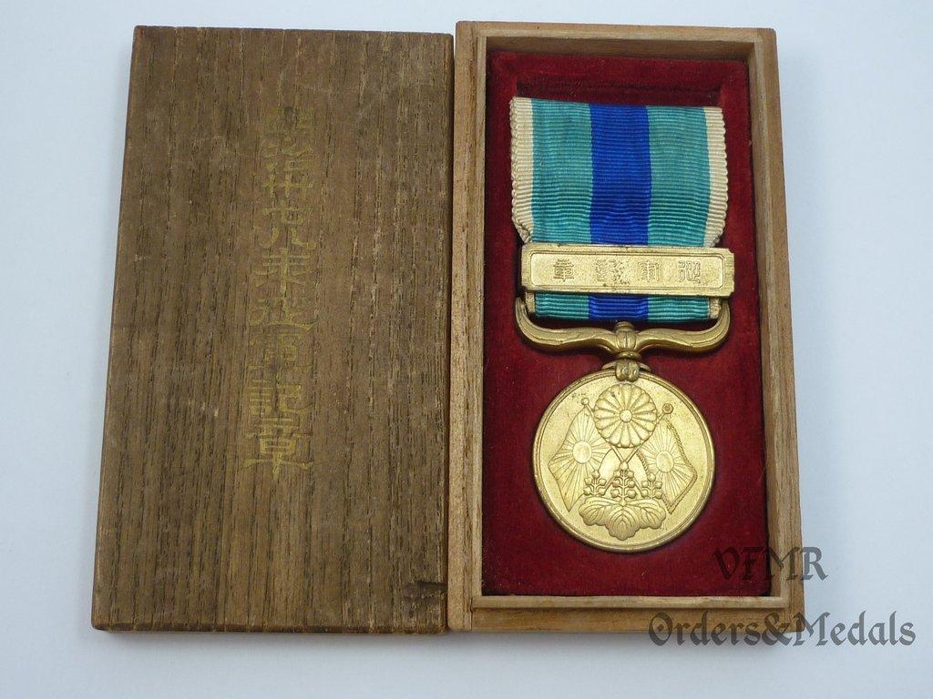 Medaille für den russisch-Japanischen Krieg 1904-1905 mit Etui.jpg