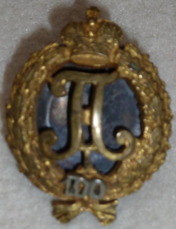 P1200061 (2).JPG