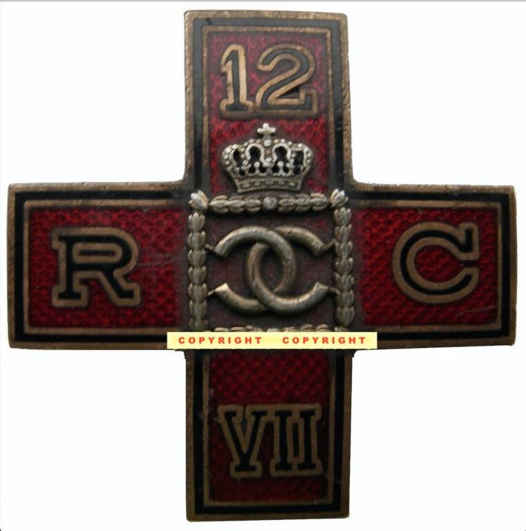 Badge 12th Cavalry Romania.jpg