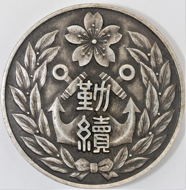 Yokusuka LS 1st (2).JPG