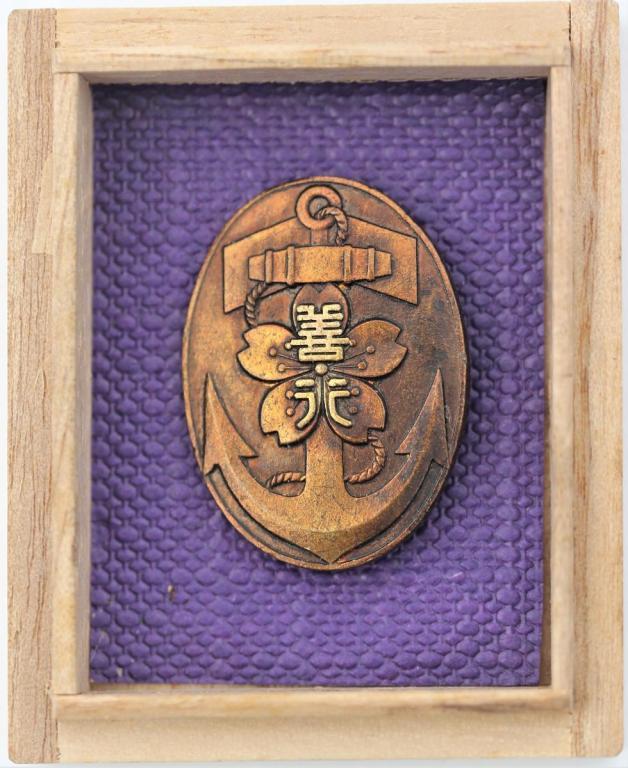 Naval GC in case.JPG