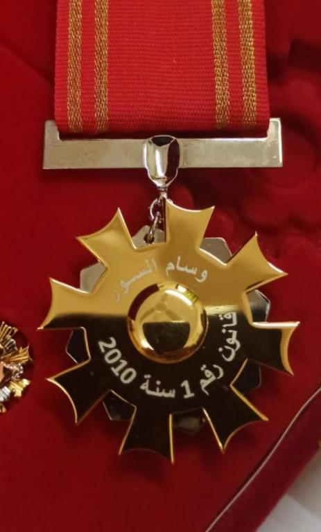 Kuwait Order of the wall reverse close up.jpg
