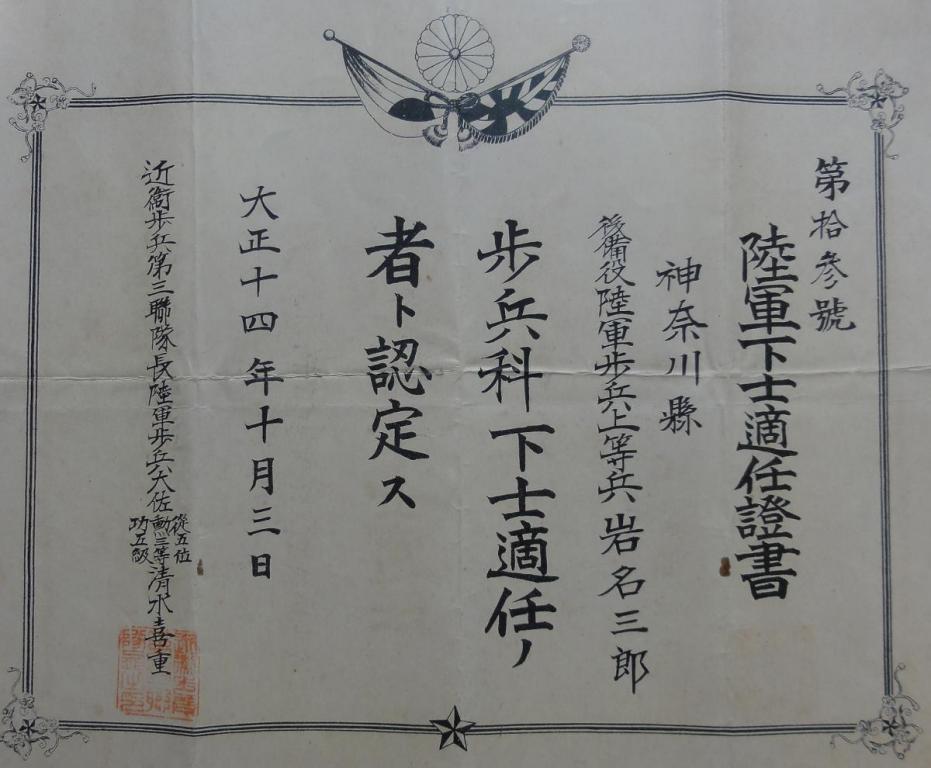 DSC02451.JPG