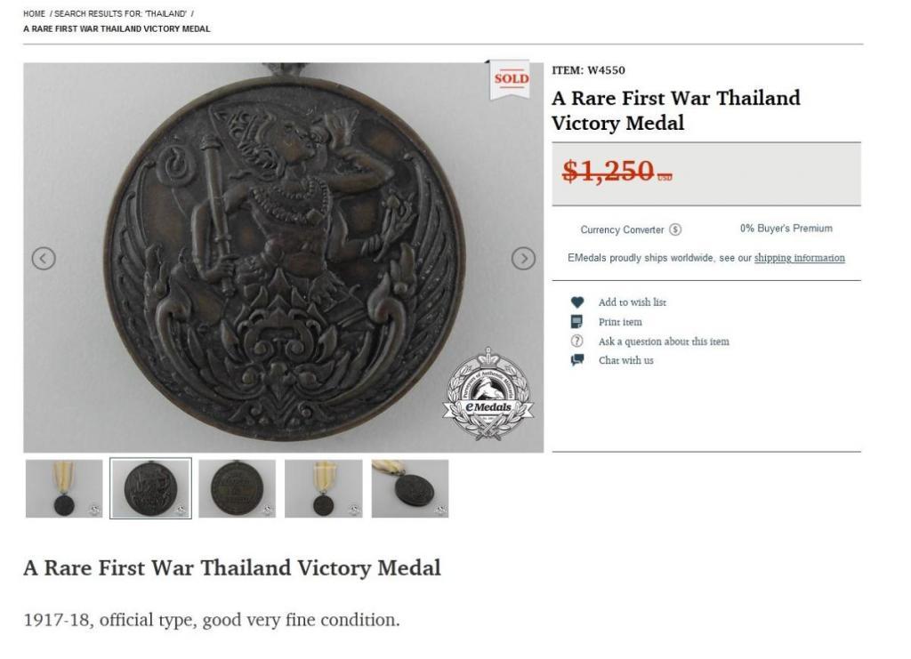 Emedals Siam WW1 Fake 3.JPG