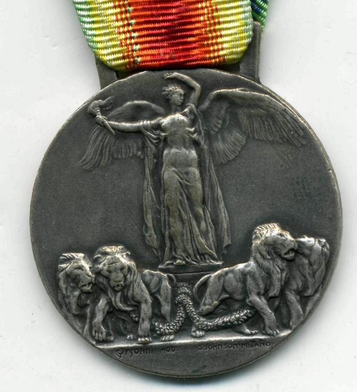 Италия Тип 2б Официальный посеребренный медальон.jpg