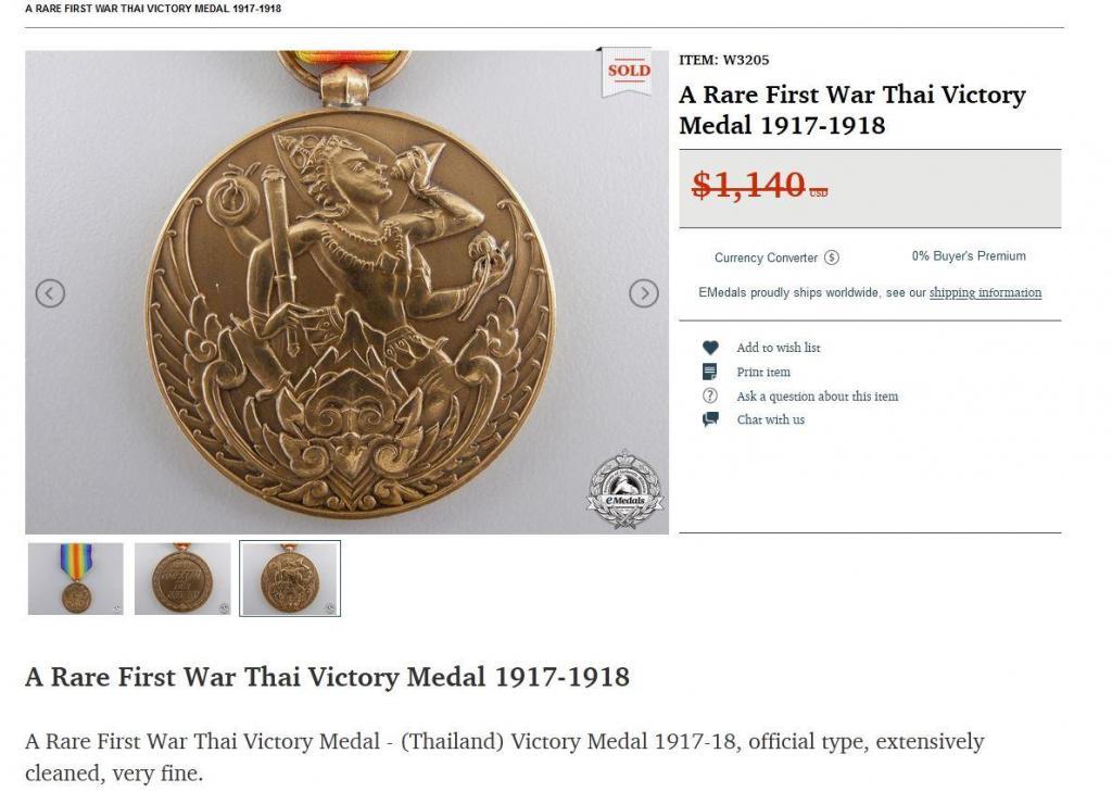 Emedals Siam WW1 Fake 2.JPG