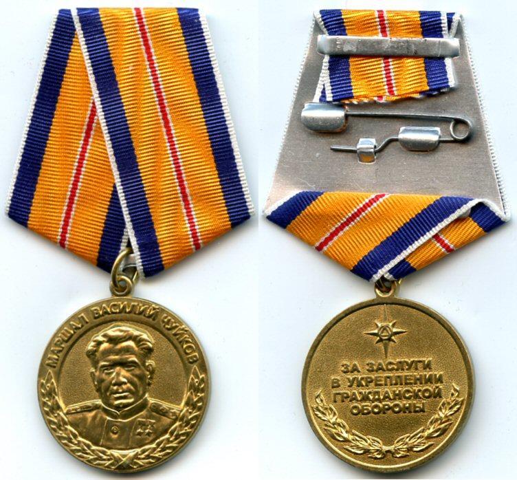 1926221231_MedalMarshalVasilyChuikov.jpg.51bdf7064d647a07524027a839483633.jpg