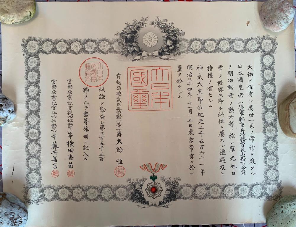 lot 5 diplômes même soldat (4).JPG