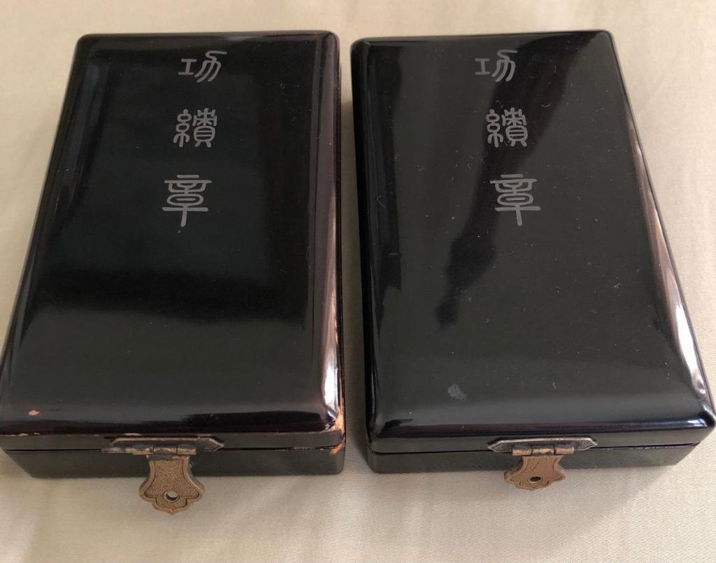 8F2C0334-9300-4F65-AA84-A9D6A25A3D15.jpeg