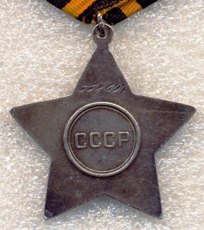 GCCSa.jpg