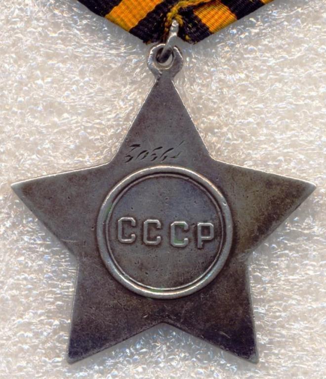 GCCSc.jpg