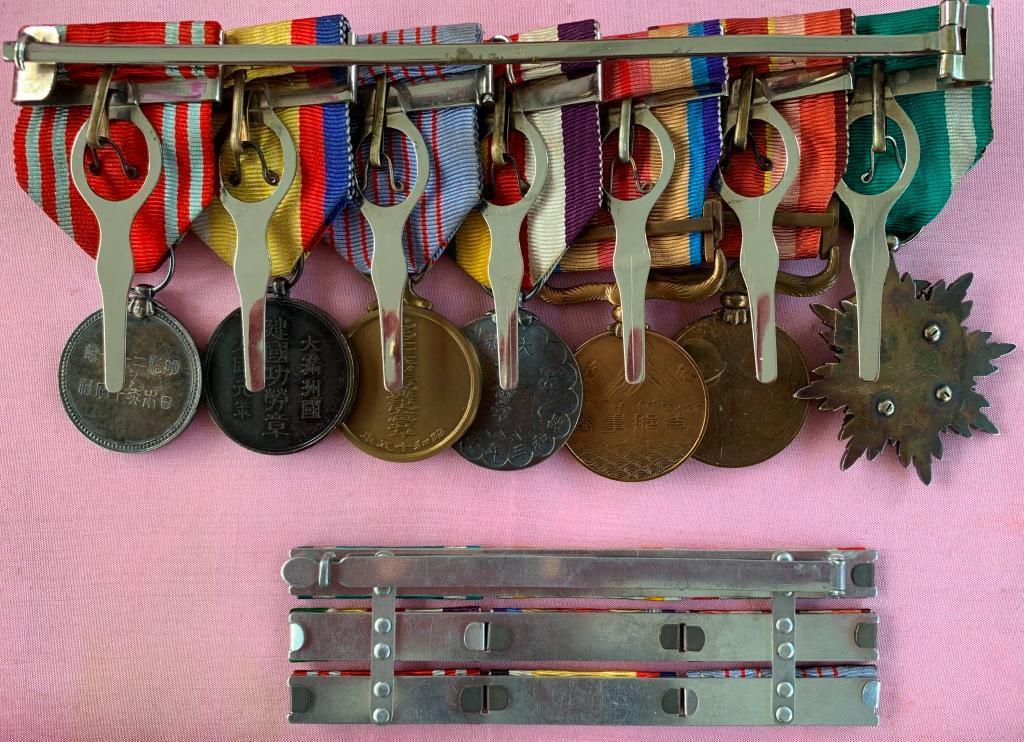 coffret médaille off. Japon (0.6).JPG